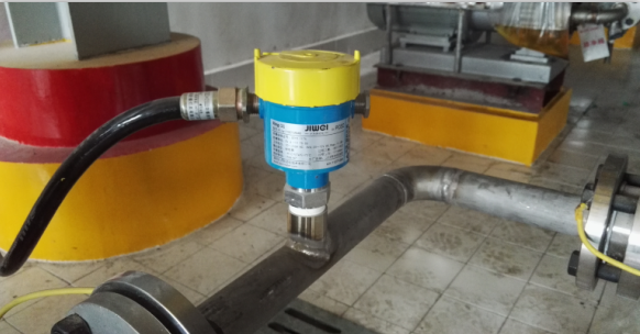 Ring-11 Liquid Level Switch applied in Lier Chemical Group