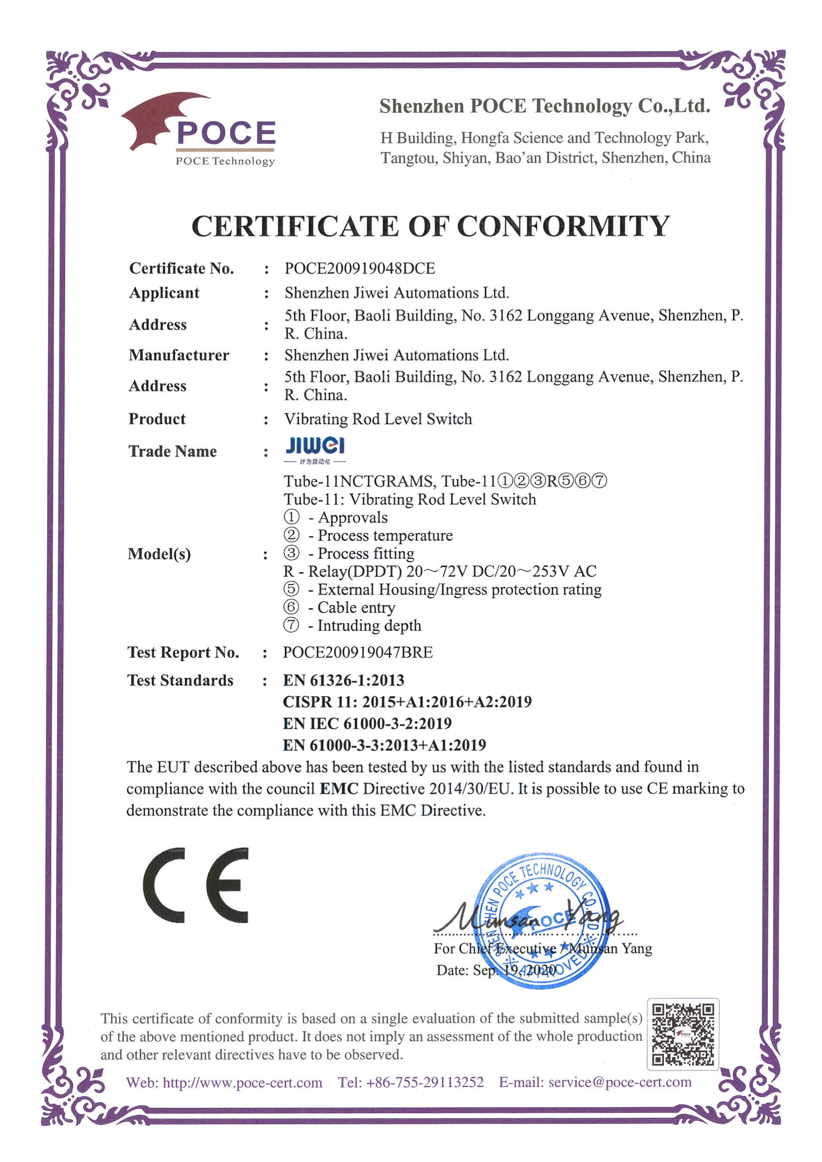 CE Certification (EMC)-Tube-11 Vibrating Rod Level Switch (Relay-none explosion hazards)