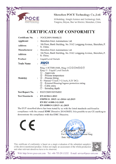 CE Certification (EMC)-Ring-11 Lquid Level Switch (Two-wire-Intrinsic safty-Ex ia IIC T6~T1 Ga)
